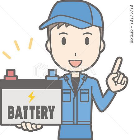 作業着を着た男性がバッテリーを持っているイラスト 33276733