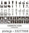 化粧品 アイコン セット 33277008