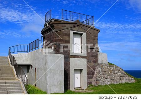 大岬旧海軍望楼の写真素材 [33277035] - PIXTA