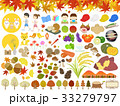秋のイラストセット2017 33279797