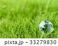 芝生に地球儀 エコロジーイメージ 33279830