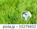 芝生に地球儀 ヨーロッパ アフリカ エコロジーイメージ 33279832