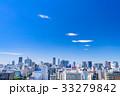 《愛知県》名古屋・都市風景《栄より名古屋駅方面を望む》 33279842