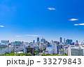 《愛知県》名古屋・都市風景《栄より名古屋駅方面を望む》 33279843