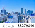 《愛知県》名古屋・都市風景《栄より名古屋駅方面を望む》 33279849