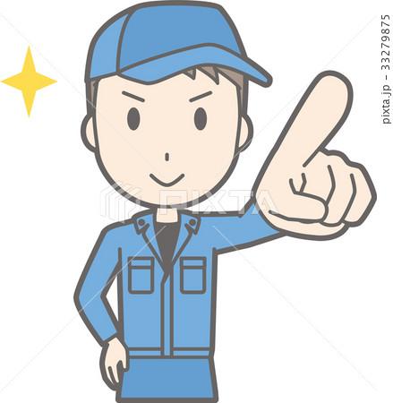 作業着を着た男性が前方を指差しているイラストのイラスト素材