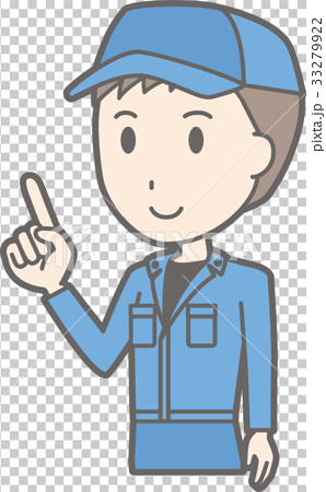 作業着を着た男性が指を指しているイラスト 33279922