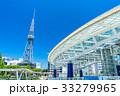 《愛知県》名古屋・都市風景《夏》 33279965