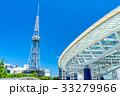 《愛知県》名古屋・都市風景《夏》 33279966