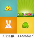 うさぎ ウサギ 兎のイラスト 33280087