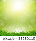 背景 草 太陽のイラスト 33280115