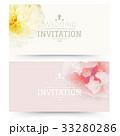 招待 勧誘 招待状のイラスト 33280286