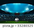 サッカー フットボール 蹴球のイラスト 33280325