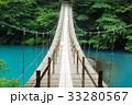寸又峡 吊り橋 橋の写真 33280567