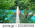 寸又峡 吊り橋 橋の写真 33280568