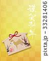 戌 戌年 絵馬のイラスト 33281406