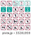 案内 禁止 アイコンのイラスト 33281959