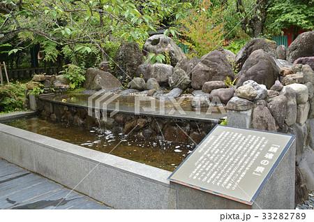 仙台散歩:鎮魂の泉 宮城県護国神社 33282789
