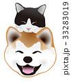 犬と猫3 33283019