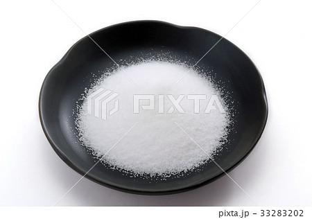 塩 33283202