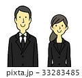 男女 笑顔 夫婦のイラスト 33283485