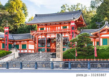 京都 八坂神社 西楼門 33283867