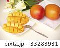完熟マンゴー マンゴー 果物の写真 33283931