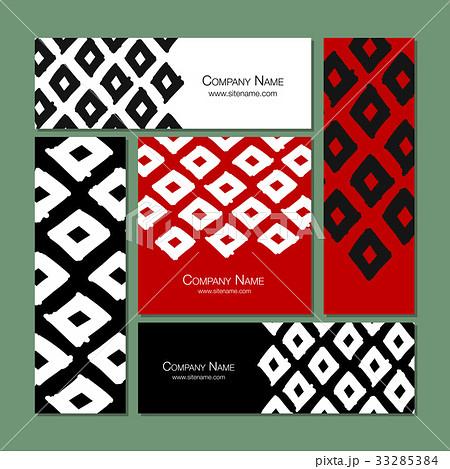 Business cards design, geometric fabric patternのイラスト素材 [33285384] - PIXTA