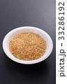 中ザラ糖 33286192