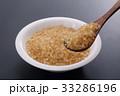 中ザラ糖 33286196