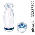 日本酒 酒 お猪口のイラスト 33287200