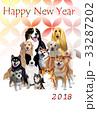 2018年賀 犬いっぱい1 七宝 英語 33287202