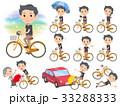 Black shortsleeved shirt man_city bicycle 33288333