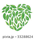 Heart Shape of Green Leaf in Hand Drawn Watercolor 33288624