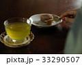 旅行 お茶 33290507