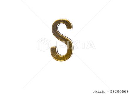 """Gold Letter """"S"""" Classic type retro style vintageの写真素材 [33290663] - PIXTA"""