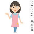 保母さん 保育士 女性のイラスト 33294100