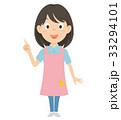 保母さん 保育士 女性のイラスト 33294101