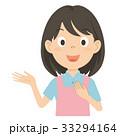 保母さん 保育士 女性のイラスト 33294164