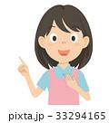 保母さん 保育士 女性のイラスト 33294165