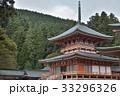比叡山 延暦寺 比叡山延暦寺の写真 33296326
