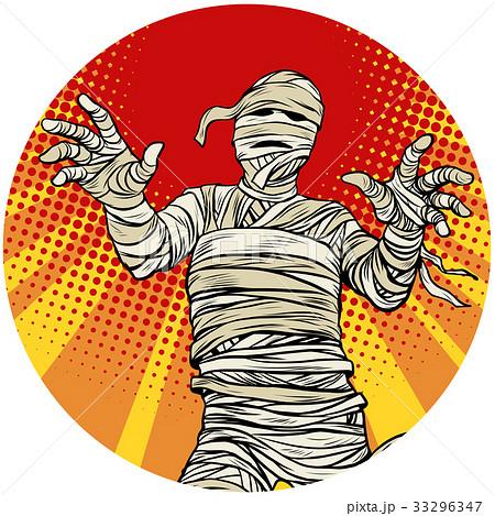 Egyptian mummy walking pop art avatar character 33296347