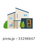 民泊 33296647
