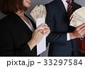 お札を持つビジネスマン&ビジネスウーマン 33297584