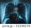 x-ray image of lungs 33298276