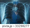 doctor on back of x-ray image 33298277