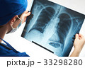 x-ray image of human chest 33298280