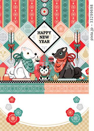 2018年2030年戌年年賀状テンプレート「白犬黒犬狛犬トリオ和風デザイン」HAPPYNEWYEAR 33299698
