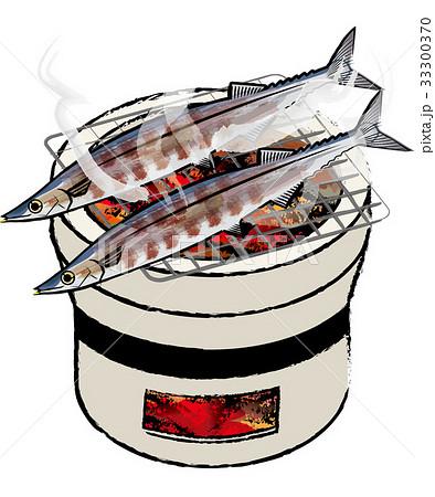 秋の味覚のイメージ 七輪で焼いてるサンマのイラスト mackerel pike 33300370