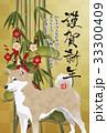 松竹梅(2018年年賀状) 33300409